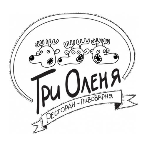 tri_olenya